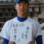 button-only@2x 椿梨央(女子野球)スタイル,カップ,スリーサイズ調査!高校と年齢は?