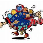 button-only@2x ahraの読み方,由来,元ネタは?原辰徳の名言,顔芸も!!