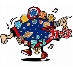 button-only@2x 水金地火木ドッテンカープ(広島キャッチフレーズ)理由由来は?ファンの評価も