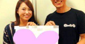 button-only@2x 吉田えり(ナックル姫)現在の姿,旦那(結婚相手),年収は?卓球との関係も調査!!