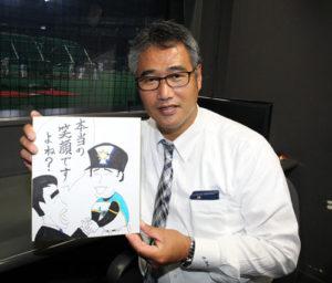 button-only@2x 木田優夫の腹が太った?独身なの?結婚,嫁,家族,娘も調査!得意のイラストは健在