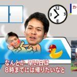 button-only@2x 清田育宏(ロッテ)の戦力外,引退は?丸(巨人)に関して意識低い発言!!