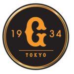 button-only@2x 広島カープ2019年の4年連続優勝(V4)可能性は?FA補強は柳田?丸が残留はあるか!?