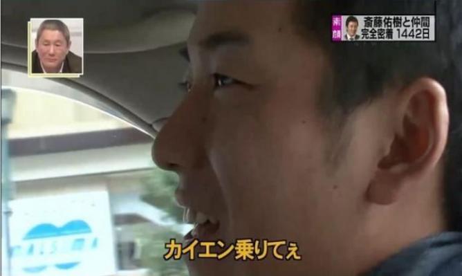 button-only@2x 吉田輝星太った(激太り)理由原因は肉体改造!?調子乗り過ぎで斎藤佑樹の二の舞の懸念が…