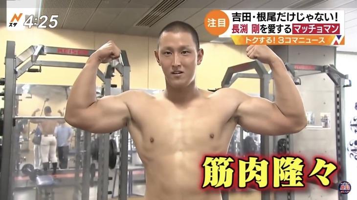 鈴木光司 筋肉