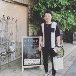 button-only@2x 陽岱鋼の髪型,私服Tシャツがおしゃれでかっこいい!!愛車についても調査!!