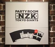 button-only@2x 東京ドームのフェンスに穴(隙間)は観客席!パーティールームの料金,NZKの料理も調査!ダーツもできる?