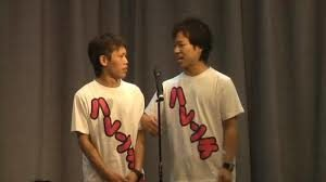 button-only@2x マナブ18号(阪神YouTuber/元芸人)年齢,身長,本名は?wikiプロフィールで紹介!!見上源三,富永久江についても