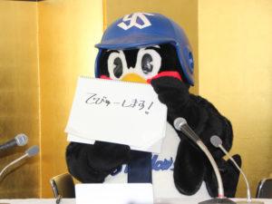button-only@2x つば九郎の毒舌中の人は安田猛,足立歩か?年収についても調査!!