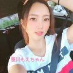 button-only@2x 大川成美(野球女子)彼氏や結婚は?カップやスリーサイズや水着画像も!!