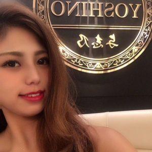 button-only@2x 片田さとい(野球女子)の彼氏や結婚は?カップ(スリーサイズ)や水着画像も調査!!