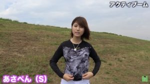 button-only@2x あさぺん(野球女子)彼氏や結婚は?本名や年齢,カップ数,スリーサイズも調査!!