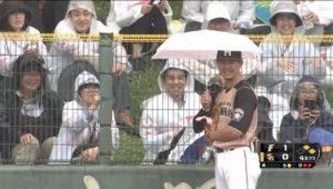 button-only@2x 西川遥輝(日本ハム)の筋肉美!傘を借りる逸話や愛車,私服を調査!家は札幌??