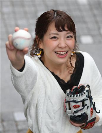 button-only@2x 上杉あずさ(野球女子)結婚,旦那は?実家の居酒屋や弟,球速も調査!!
