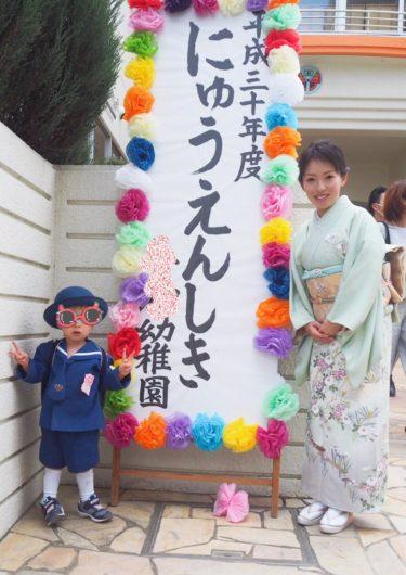 button-only@2x 羽村亜美(オリックスレポーター)結婚した旦那や年齢は?講演についても調査!!