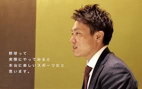 button-only@2x 大島洋平(中日)嫁や子供は?自宅や愛車も調査!かっこいいイケメン画像も