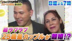 button-only@2x ペタジーニ現在の嫁は?オルガ夫人との離婚の噂や再婚,子供について調査!!