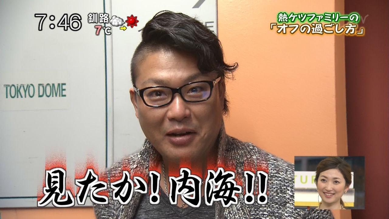 button-only@2x 村田修一息子や嫁は?髪型や現在も調査!未熟児の長男はどうなった?
