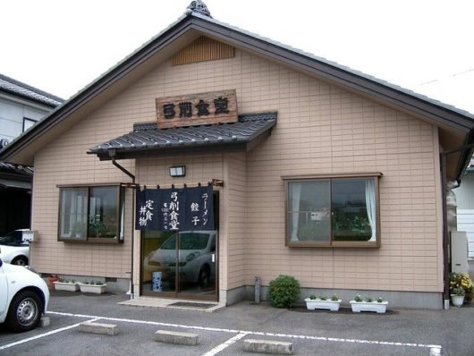 button-only@2x 弓削隼人(楽天)実家佐野ラーメンの場所紹介!結婚や彼女や2020年俸も