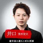 button-only@2x 松陰寺太勇(ぺこぱ)はロッテファン!きっかけ理由はゲームにあり!!