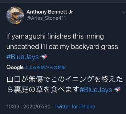 button-only@2x 山口俊海外の反応ファンからも評判評価は酷評…カナダのトレンド1位に【yamaguchi】