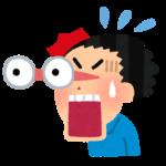 button-only@2x 堂林翔太覚醒の理由は嫁マスパンのアゲマン!…ではなく鈴木誠也なぜ4割打てるようになったのか?