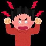 button-only@2x マルテ(阪神)年俸,評価は?守備力や走力,大谷翔平との関係についても調査!!