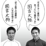button-only@2x 鈴木啓示(近鉄)野茂英雄との確執!現在や球速,監督時代について